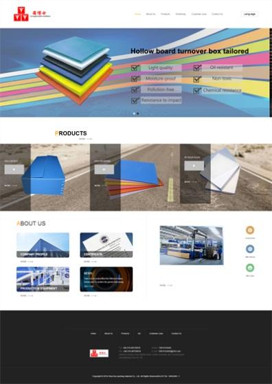 无锡箱博士包装材料有限公司外贸网站制作案例